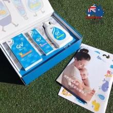 【澳洲直邮】QV婴儿护肤礼盒