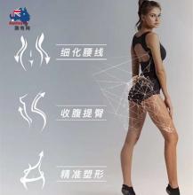 【澳洲直邮】YPL光速束腰收腹裤