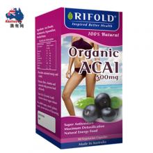 【澳有三仓】Rifold 巴西莓减肥果/减肥胶囊 99元/盒 3个起95元/盒 包邮