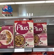 【澳洲直邮】澳洲 UncleTobys Plus 多口味可选全营养全谷物早餐麦片