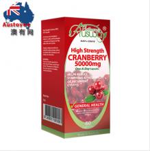 【澳洲直邮】Ausway高含量蔓越莓 50000mg 60粒