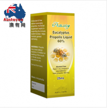 【澳洲直邮】Ausway 60%高含量尤加利(桉树)蜂胶滴剂/液 25ml