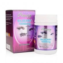 【澳洲直邮】 Ausway蓝霉素保护眼睛 护眼灵 10000mg 60粒