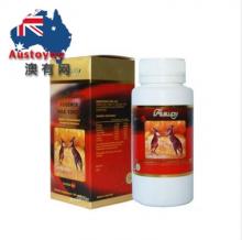 【澳洲直邮】Ausway 澳斯维红袋鼠精 10000mg 100粒