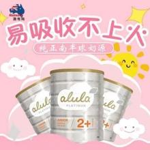 【澳洲直邮】惠氏s26白金版 aluna 奶粉4段 900g 最新包装