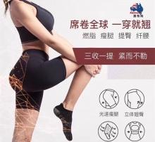【澳洲直邮】YPL蜜桃臀短裤