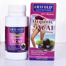 【澳洲直邮】Rifold巴西莓 减肥果/减肥胶囊 90粒