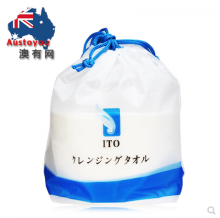 【澳有三仓】日本ITO纯棉洗脸巾一次性洁面巾