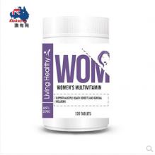 【澳洲直邮】澳洲 Living Healthy 苓康尔女性多种复合维生素 120粒