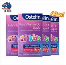 【澳有三仓】Ostelin  儿童维生素D液体钙滴剂20ml  45元包邮,3个起39元包邮