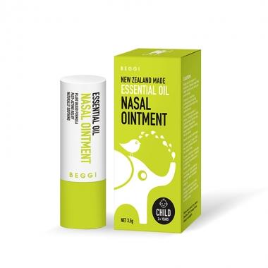 【澳洲直邮】新西兰BEGGI麦卢卡精油护鼻膏通鼻膏鼻精灵炎鼻膏儿童款