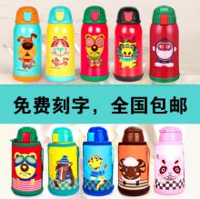 【国内发货】杯具熊儿童水杯(折扣价请咨询客服)