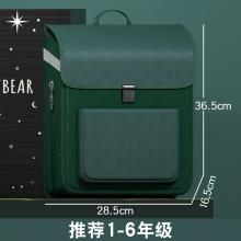 【澳有三仓】杯具熊系列书包