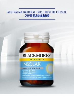【澳洲直邮】BLACKMORES澳佳宝烟酰胺焕白修护精华片维生素美白60片