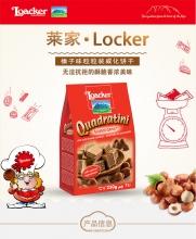 【澳有三仓】预售!Loacker 威化饼干 提拉米苏220g 榛子250g