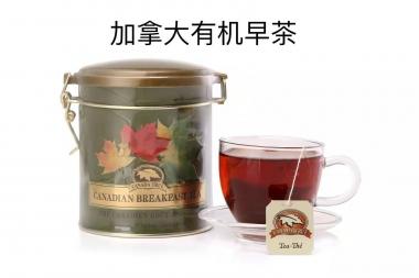 【澳有三仓】加拿大混合味枫茶包   淡淡的枫糖味   铁听翻盖60g