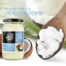 【澳洲直邮】澳洲盼富Planet food 有机初级冷榨椰子油  350ml