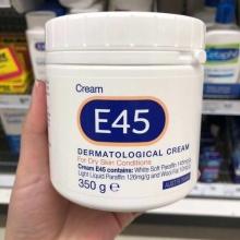 【澳洲直邮】E45Cream大白罐提亮肤色特效滋润保湿面霜级身体乳霜 350g