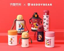 【澳有三仓】杯具熊之大闹天宫联名款系列