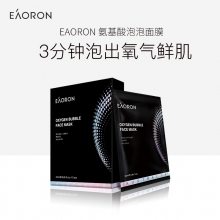 【澳洲直邮】EAORON氨基酸氧气泡泡面膜深层净透清洁毛孔去黑头