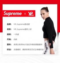 【国内发货】YPLxSupreme塑形上衣 319元亚博老虎机平台