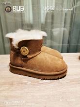 【国内发货】AU909 鞋子 团购vip价格:178      vip价格:188