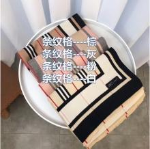 【国内发货】Auspecial2019 aus196006 围巾 围巾 一条129包邮 买二送一