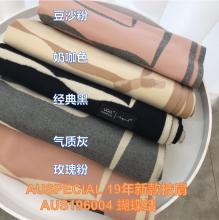 【国内发货】Auspecial2019 aus196004 围巾  一条99包邮 预定一周左右发货