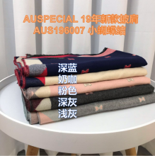 【国内发货】Auspecial2019 aus196007 围巾  一条96包邮 预定一周左右发货