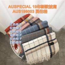 【国内发货】Auspecial2019 aus196003 围巾  一条99包邮 预定一周左右发货