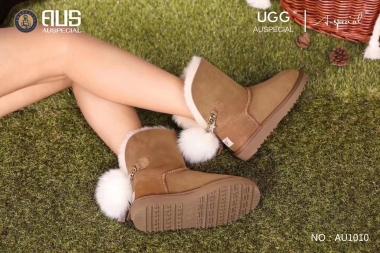 【国内发货】AU1010 鞋子 团购价:288   代理价: 298