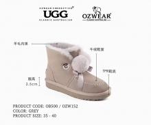 【澳洲直邮】OB500两穿萝莉雪地靴