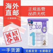 【澳洲直邮】BUBS 婴儿羊奶粉一段 800g