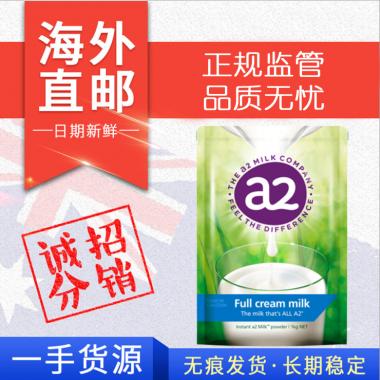 【澳洲直邮】新包装   A2全脂成人奶粉 1kg