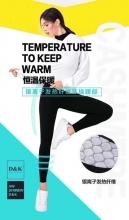 【国内发货】D&K量子银羊绒裤   代理188    团购168