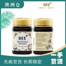 BEE+麦卢卡蜂蜜(UMF20+) 250g 臻奢装