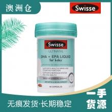 【澳洲直邮】Swisse婴幼儿DHA+EPA鱼油软胶囊