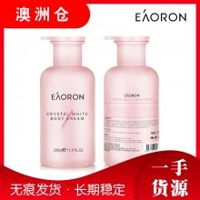 【澳洲直邮】EAORON抗糖身体乳