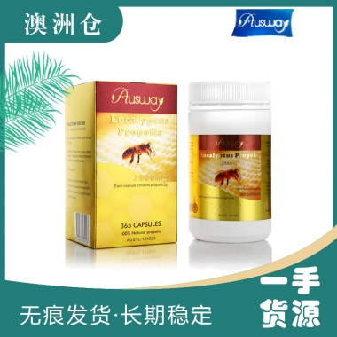 【澳洲直邮】Ausway 高浓度蜂胶胶囊 2000mg 365粒 (金盒包装)