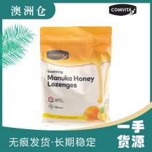 【澳洲直邮】Comvita康维他麦卢卡UMF10+蜂蜜蜂胶糖果润喉糖柠檬味 500g
