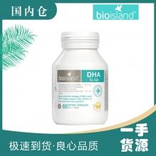 【澳有三仓】Bio Island 婴幼儿海藻油DHA 孕妇可用 60粒