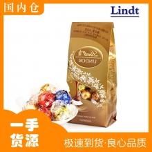 【澳有三仓】瑞士莲巧克力   600克