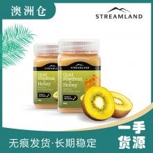 【澳洲直邮】streamland新溪岛奇异果蜂蜜500g