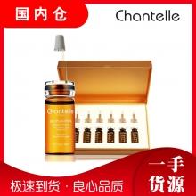 【澳有三仓】Chantelle 香娜露儿羊胎素精华原液6×10ml棕盒