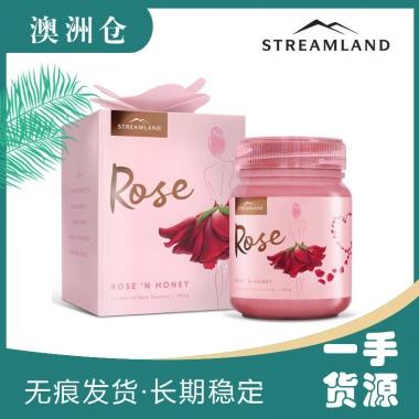 【澳洲直邮】Streamland梦幻限量版玫瑰蜜  340g