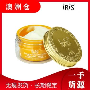 【澳洲直邮】IRIS牛油果巨补水绵羊油 80g 有机护肤升级保湿