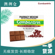 【澳洲直邮】combantrin儿童/成人打虫巧克力  蛔虫克星24片