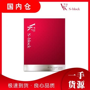 【澳有三仓】VK6 S-Block 抗糖丸 60粒
