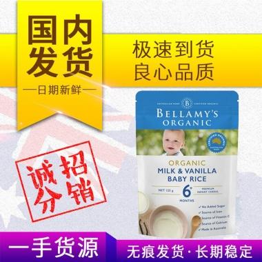 【澳有三仓】 Bellamy's 贝拉米有机婴儿辅食大米米粉 6个月以上  125g