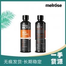 melrose MCT油 基础供能型 250ml 塑身纤体 运动健身(咨询客服有特惠)